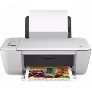 HP 3 in 1 Wireless Colour Printer 2545 – White